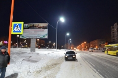 Уличное освещение г. Юрга Светильники ДВУ-50, ДВУ-100